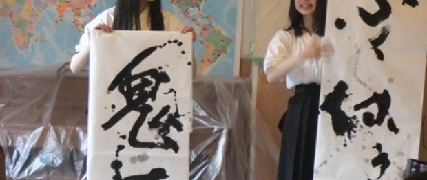 cine japonés Las chicas de shodo